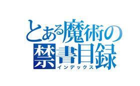 indexロゴ
