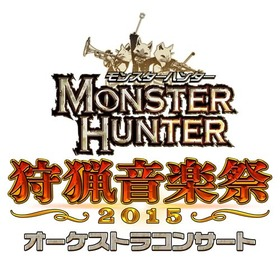MH_concert2015_logo