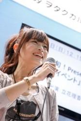 立花理香さん04