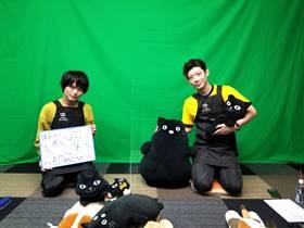 ねころび男子20200917