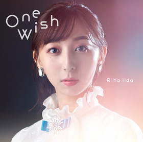 RihoIida_OneWish_Syokai_H1