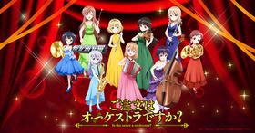 gochiusa-orchestra_og