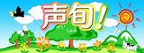 title_seisyun