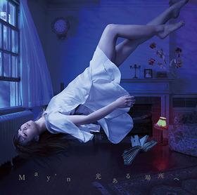 May'n_Hikari_Tsuujou_JK_web