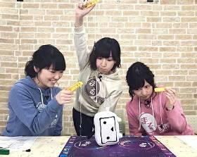 marujikan180212