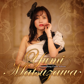 H1_YumiMatsuzawa_FIX2