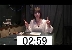 交換動画#24