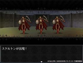 先行ゲームプレイ画面2
