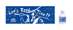 バサラ祭2015~冬の陣~お風呂セット(手ぬぐい&入浴剤)s