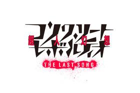 CR_LS_logo_