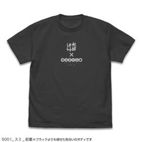 Tシャツ_前