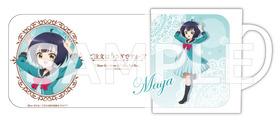 maya01_SAM