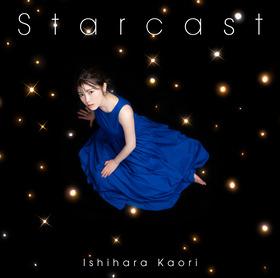 【石原夏織】Starcast_初回限定盤