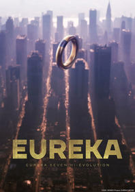 EUREKA HI-EVO_ティザー_C_WEB