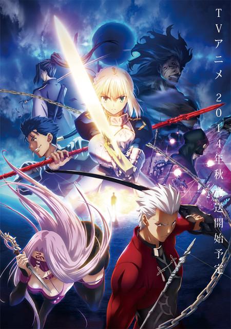 Fate/stay night (アニメ)の画像 p1_36