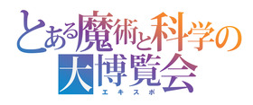 INDEX_expo_logo