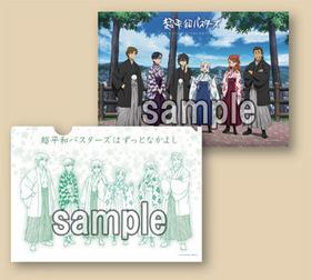 クリアファイル370円