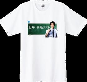 ◆「せが四郎」受験生Tシャツ