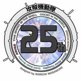 GHOST_25th_logo_grey_