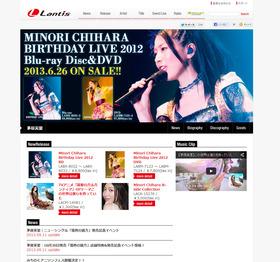 0913_chihara