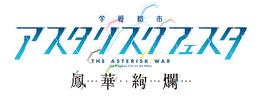 AST_logo_