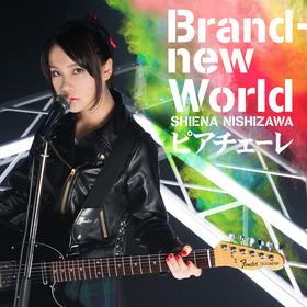 brandnew_world_fin_s