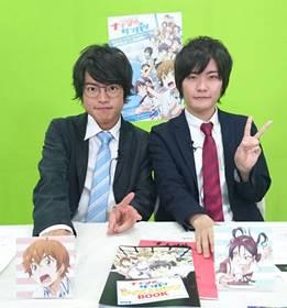 堀江さんと永塚さん