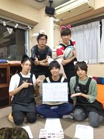 ねころび男子20190919