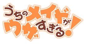 uzamaid_anime_logo-RGB
