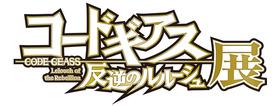 CG螻廟logo_Color_