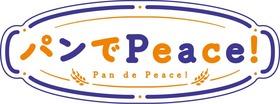 【パンでPeace!】ロゴ
