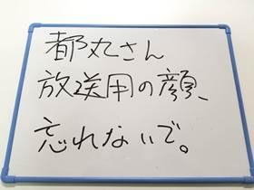 chiyonapi_190203