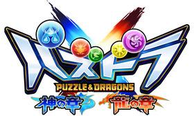 pd-x_logo