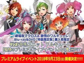 sozai_news-release