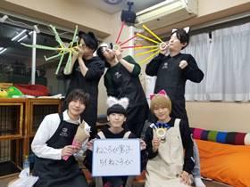 ねころび男子20200319