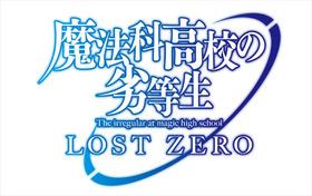 mahouka-lz_logo