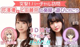 01_blog