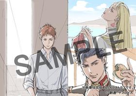 SAMPLE_楽天ブックス_WEB