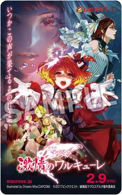 sozai_news-002_movie-tk_171203