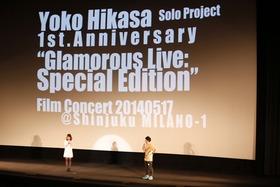 hikasa0517-2
