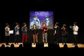 【ファミリー劇場】声優男子ですが・・・?AGFスペシャルステージ2