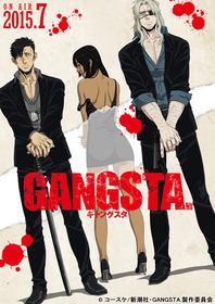 GANGSTA_KEY_WEB軽