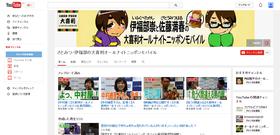 大喜利オールナイトニッポンモバイル