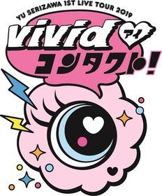 yuserizawa_logo_fix