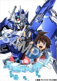 BD&DVDパッケージ_1_fin_R_告知用(SAMPLE)