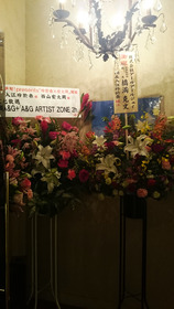 お花ありがとうございました!