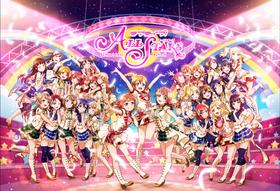 ラブライブ!スクールアイドルフェスティバル ALL STARS