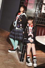 petitmilady_Asha_01_fin_light
