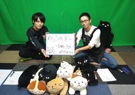 ねころび男子20201015