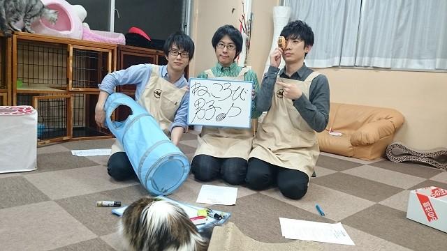 濱野大輝の画像 p1_38